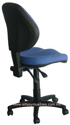 Silla para oficina con soporte lumbar for Soporte lumbar silla oficina